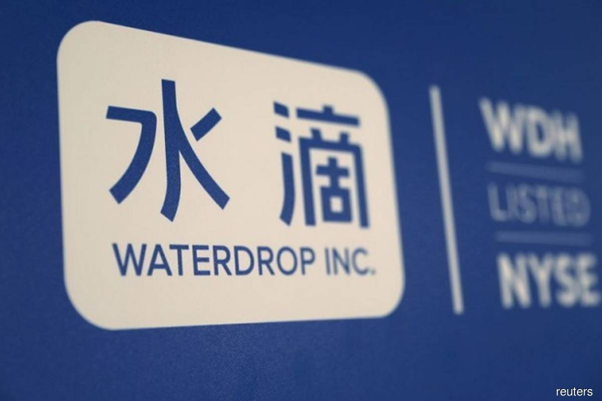 Tencent-backed Waterdrop slumps in NYSE debut