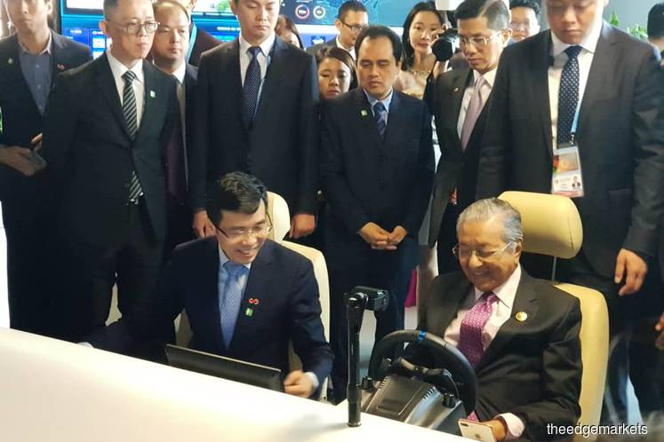 PM Mahathir gets first-hand AI experience at SenseTime visit