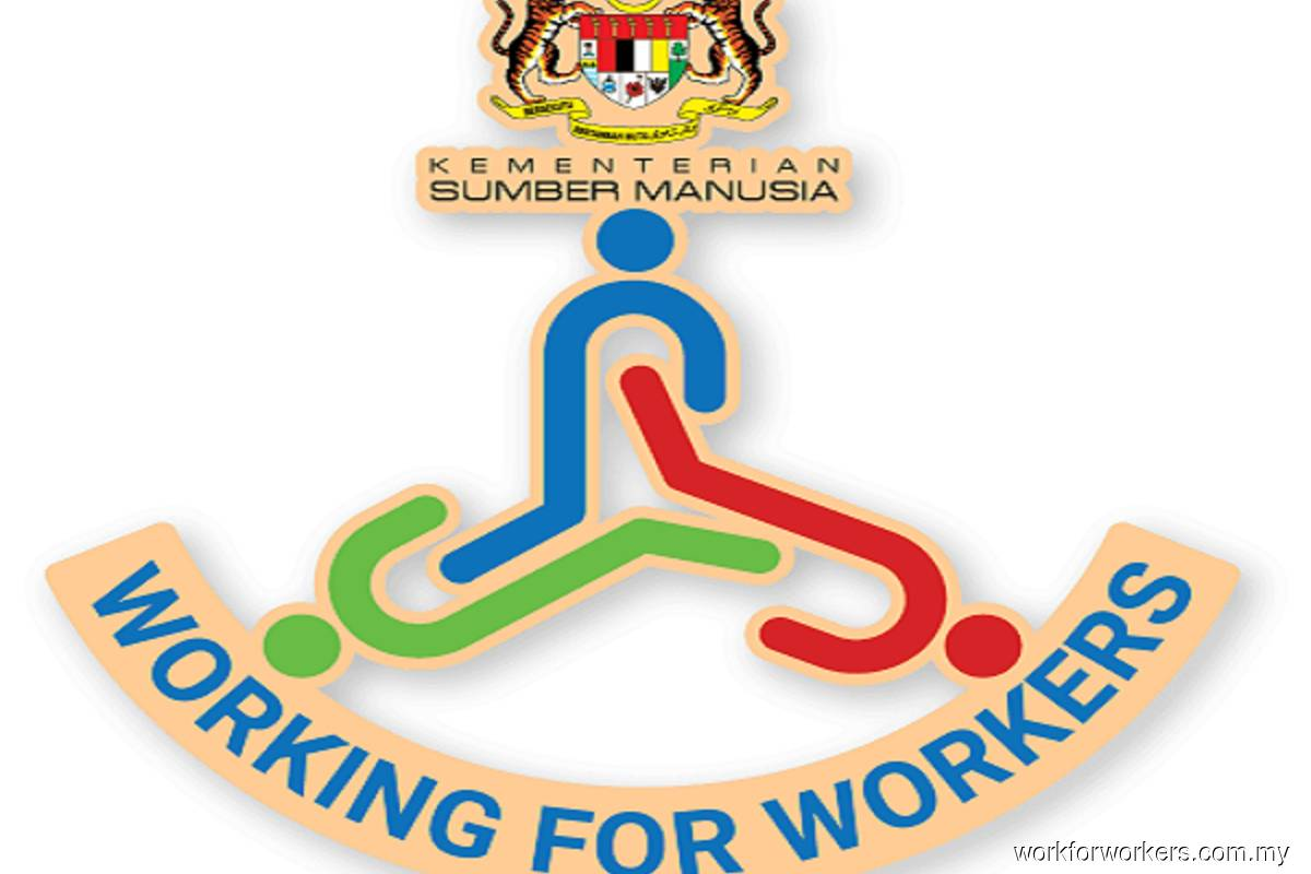 Ministry launches application for workers to submit labour-related complaints