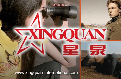 Xingquan