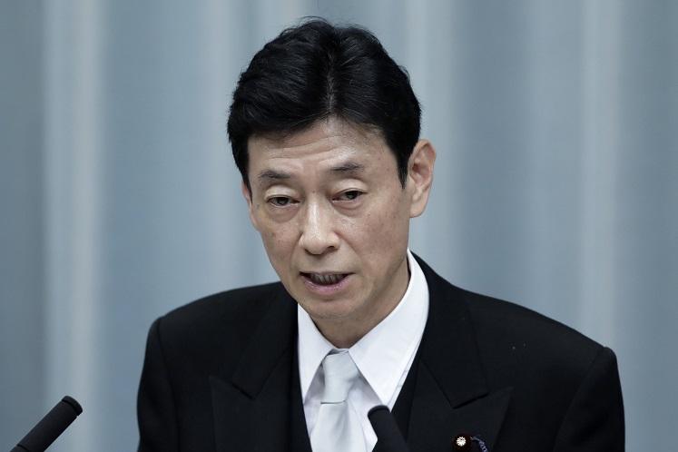 Japanese Economy Minister Yasutoshi Nishimura (Photo by Bloomberg)