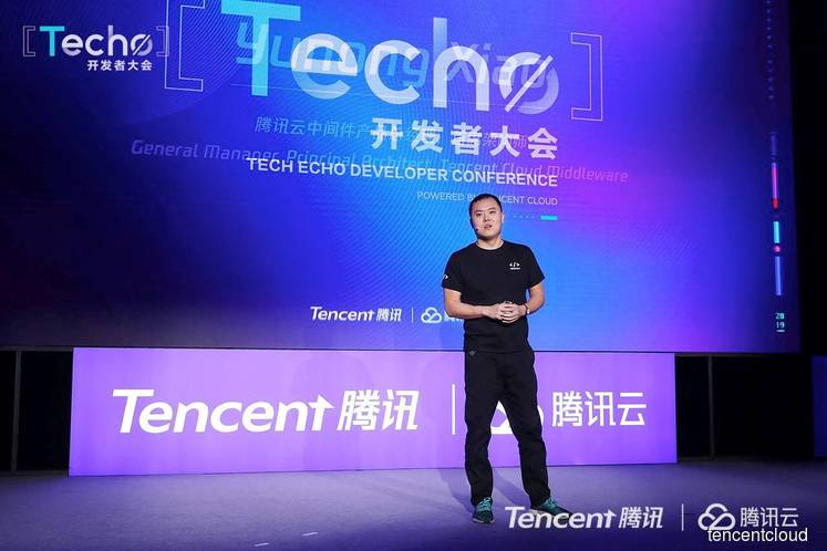 Tencent Cloud and US-based Serverless, Inc team up to create next generation, serverless cloud