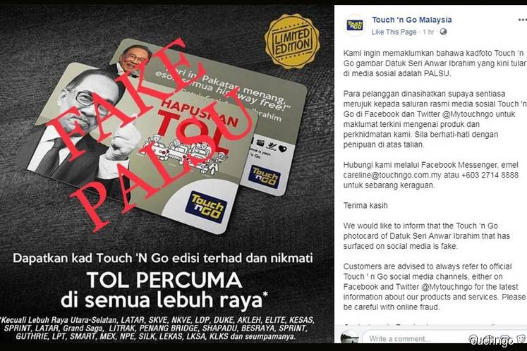 Touch 'n Go denies issuing limited edition Anwar Ibrahim cards
