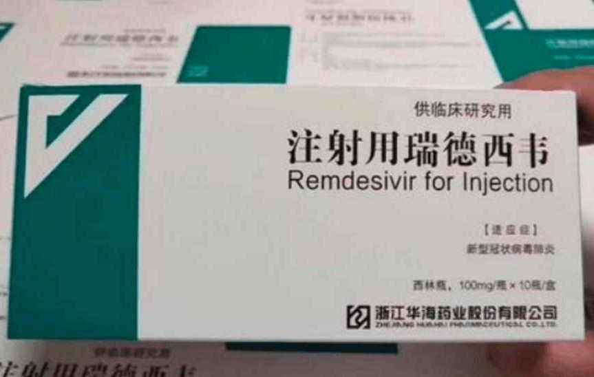 Remdesivir shows promise against COVID-19 in monkeys ...  |Remdesivir