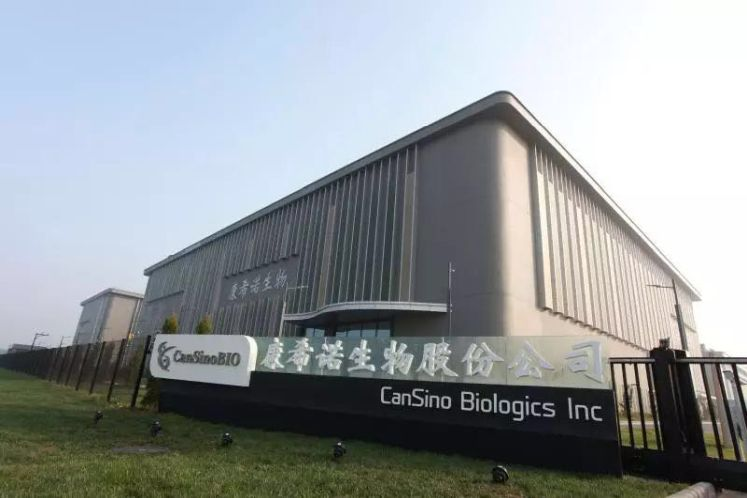 CanSino COVID-19 vaccine appears safe in first human trial