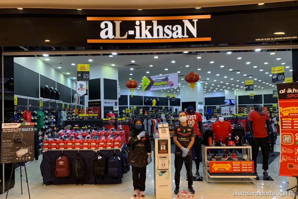 Sports retailer Al-Ikhsan partners payments solutions specialist Pine Labs