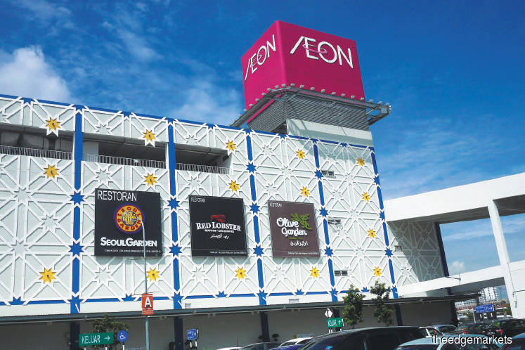 AEON Co 2Q profit doubles but firm expects softer 2H