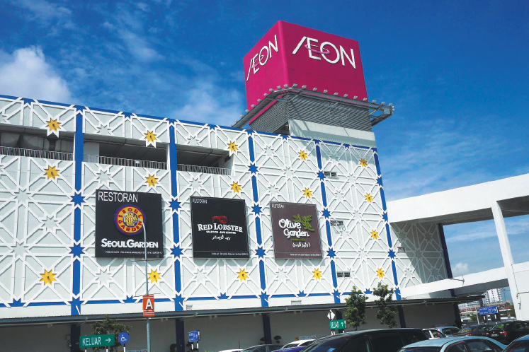 AEON offers 28-day rental waiver to non-essential trade tenants