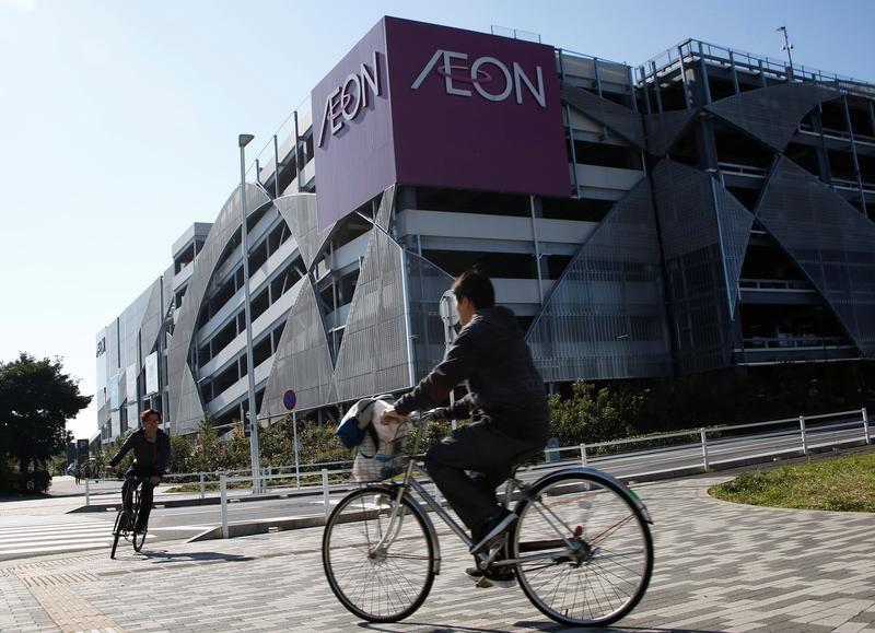 Aeon keeps prices steady as it awaits more clarity on SST