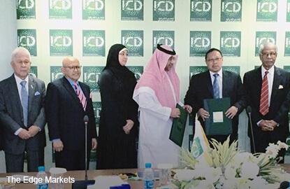 艾芬银行与沙地集团签MoU 达至亚洲策略合作关系