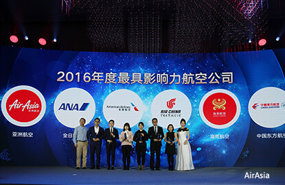 Sina, Youku name AirAsia the most influential airline in China