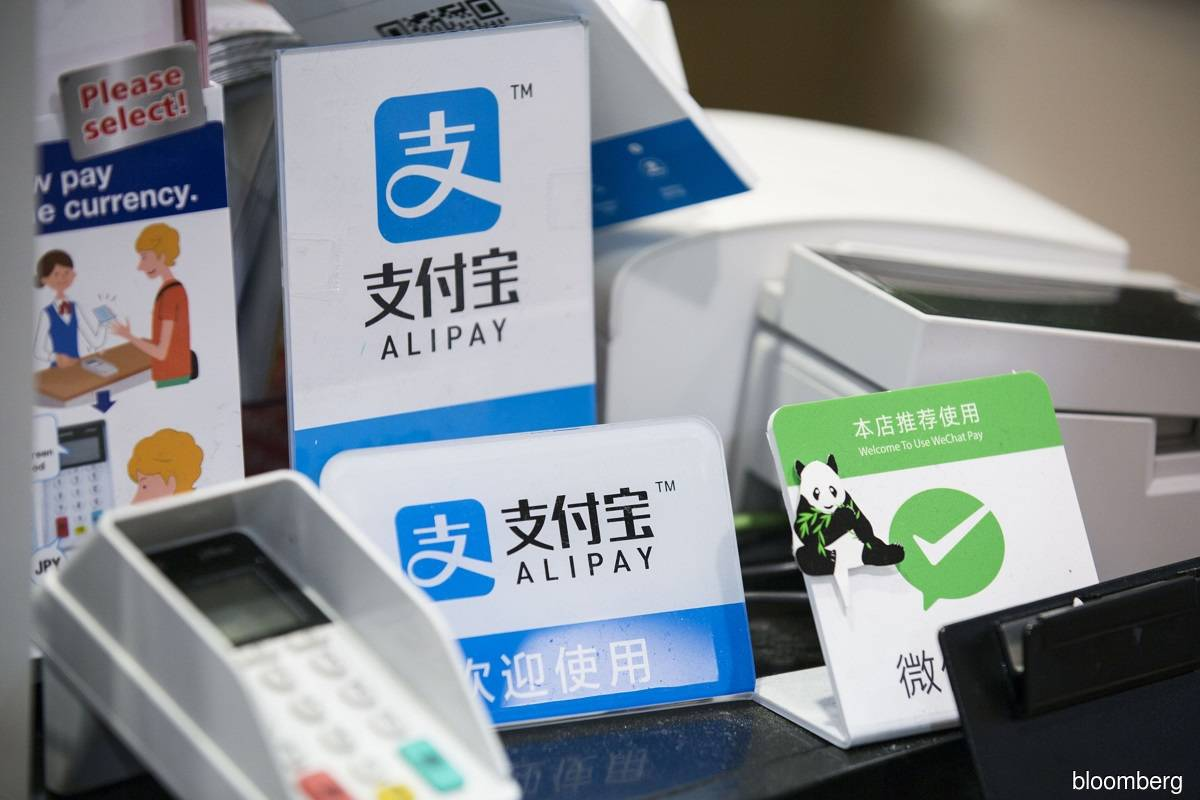 Ant Financial plans IPO in Shanghai and Hong Kong