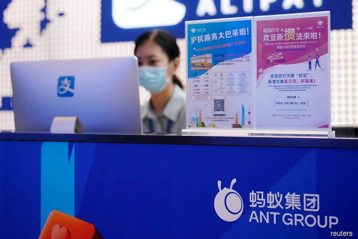 Jack Ma's Ant set to raise US$35b in biggest-ever IPO
