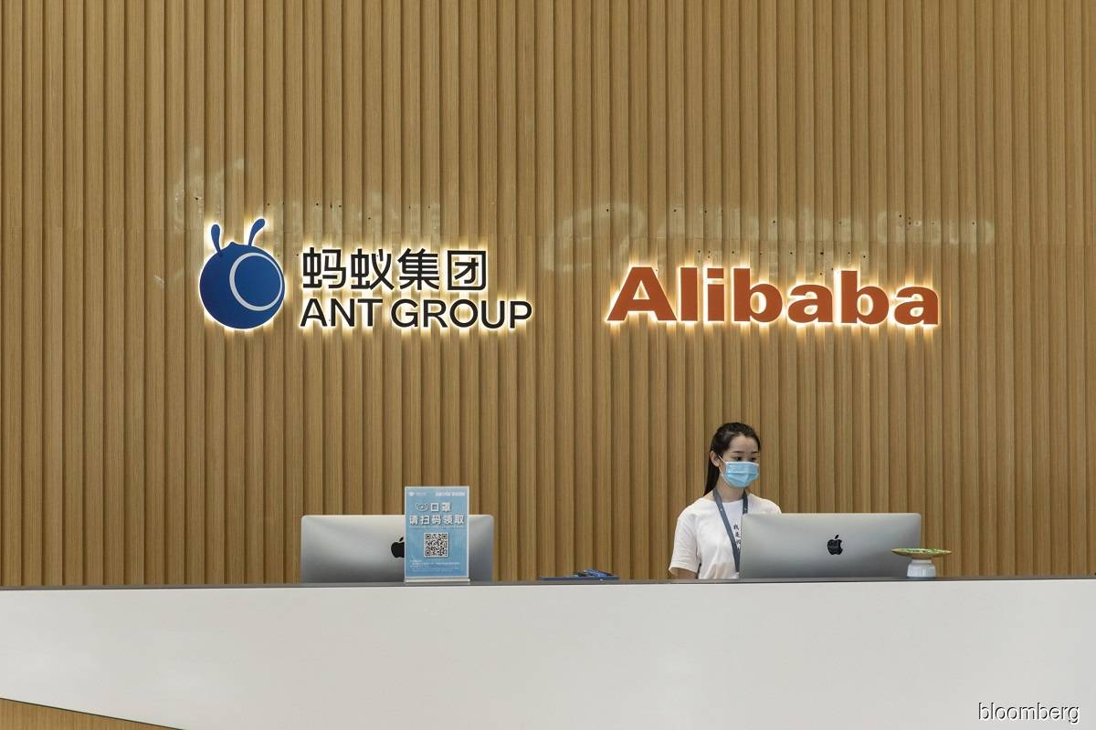 China funds targeting Ant IPO rake in 60 billion yuan from over 10 million investors