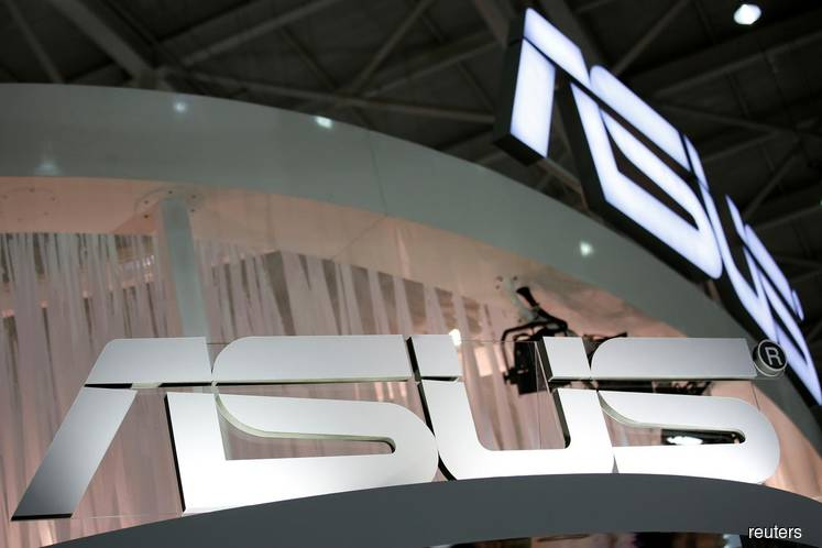 Asus implements fix for malware attack