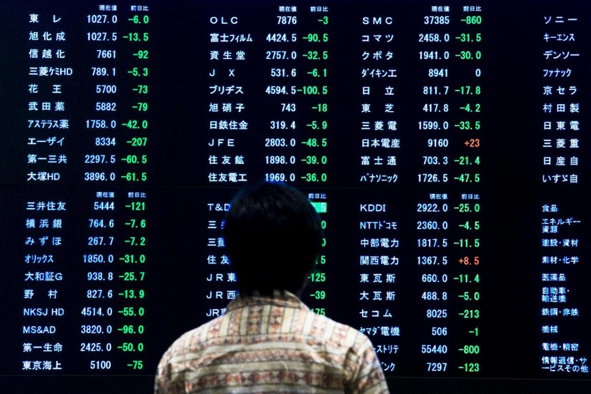 Asian shares advance as vaccine, recovery hopes triumph soft US data