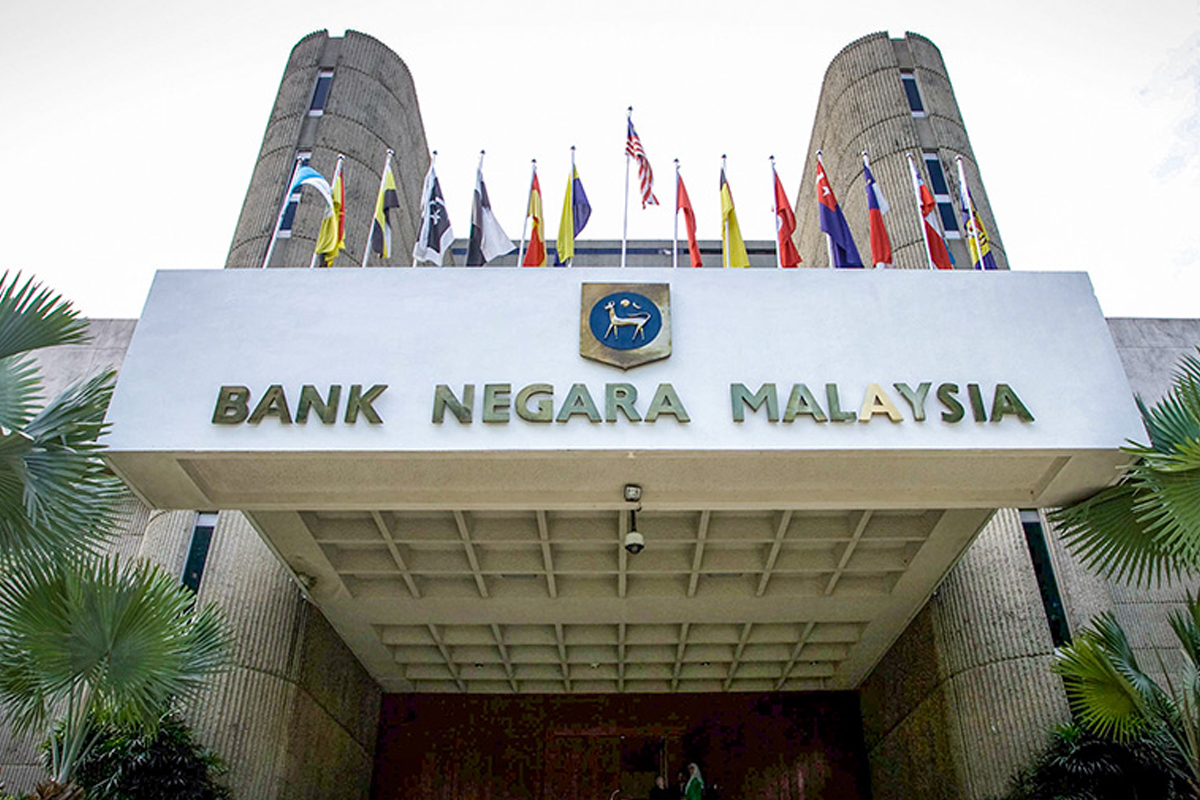 BNM issued, circulated currency notes worth RM120.7b in 2019, Dewan Rakyat told