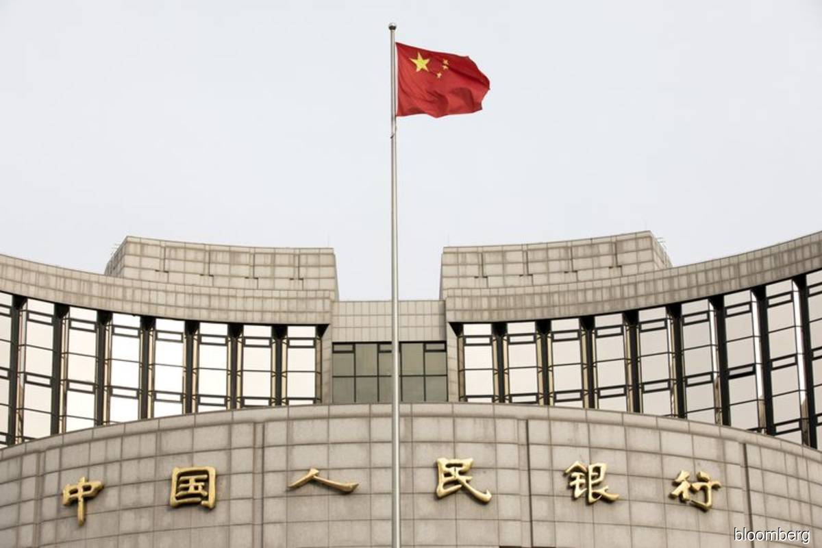 China injects US$18.6 billion into banking system during Evergrande crisis