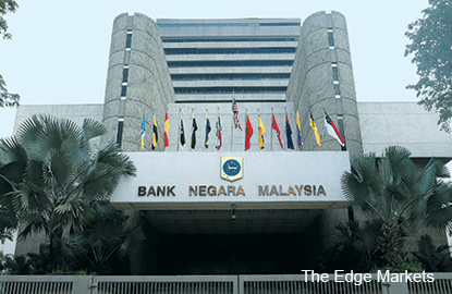 bank_negara_building_theedgemarkets