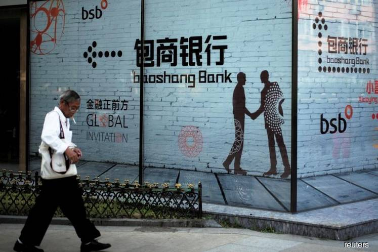 China regional banks' funding costs rise after Baoshang takeover