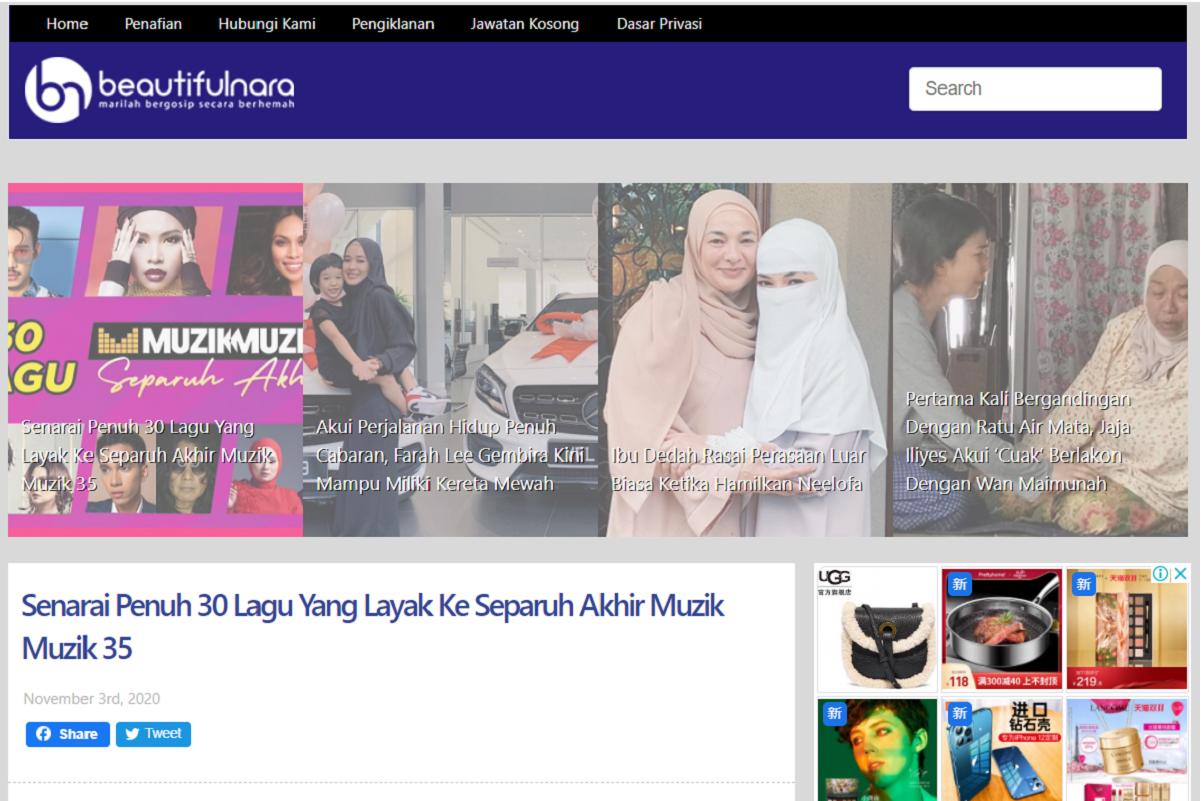 iMedia acquires online Malay portal BeautifulNara