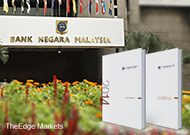 bnm-building_annualreport_2014