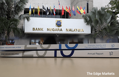 Premium rates for motor, fire products will be priced fairly over time — BNM