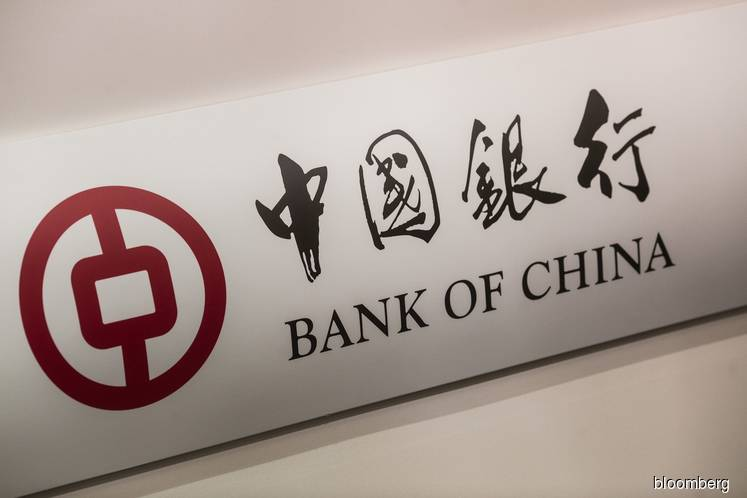 China banks' Hong Kong arms try to rally staff support for security law