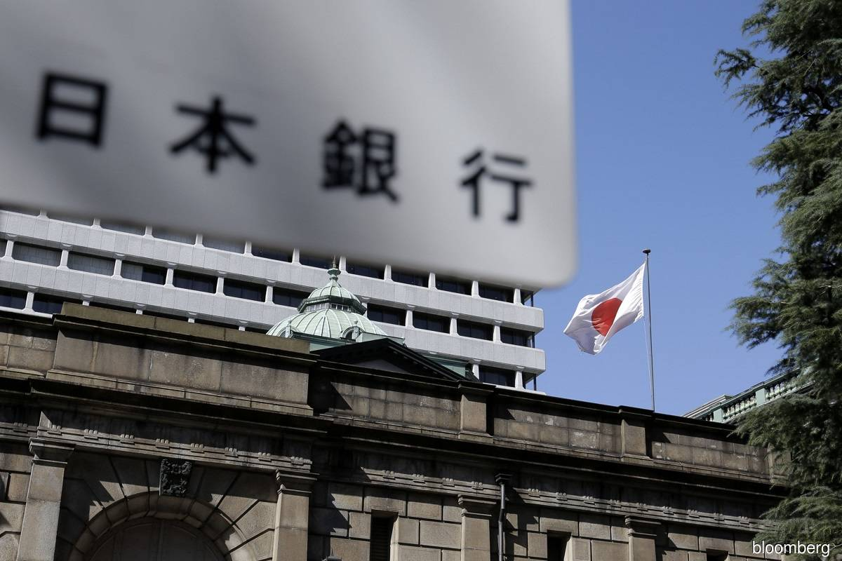 Japan central bank will seek digital yen with 'simple' design, says official