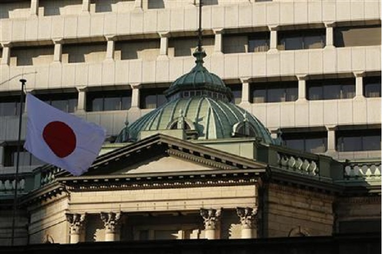 BOJ to pump nearly US$16b into economy via loan scheme, amount doubles on new incentive
