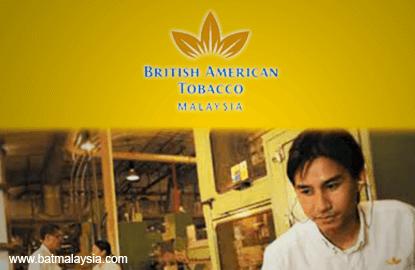 英美烟草末季净利扬5.7% 派息78仙