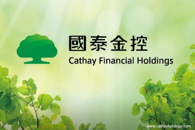 Taiwan's Cathay Fin in talks to buy Bank of Nova Scotia's Malaysian unit