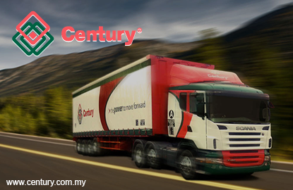 Trading in Century Logistics to be suspended in tomorrow's morning session