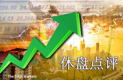 随区域股市上涨 马股回吐涨幅 休市扬升0.35%