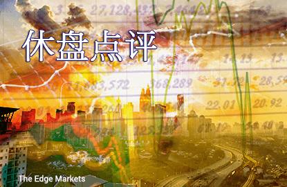 油价涨令吉升 马股微幅上扬