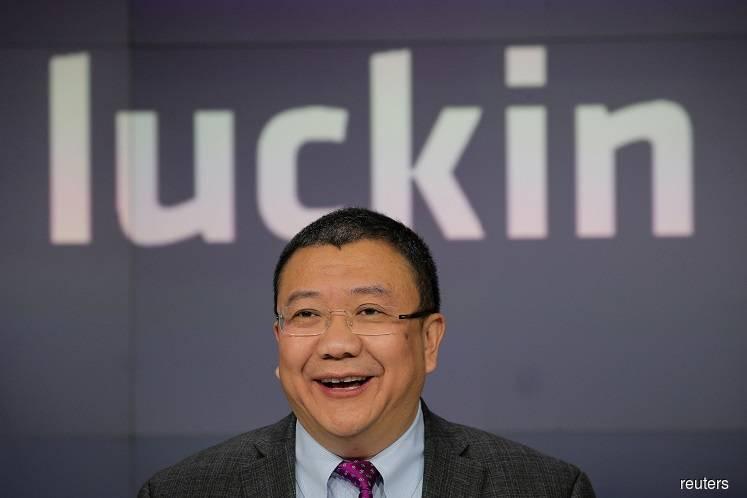 Charles Zhengyao Lu