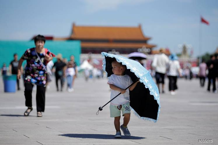 China's 2019 birth rate slowest in 70 years — stats bureau