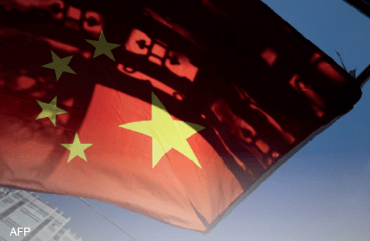 China should dethrone its GDP fixation target