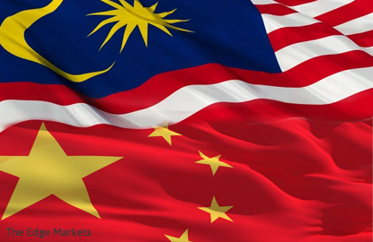 Cover Story: The key China deals across Malaysia