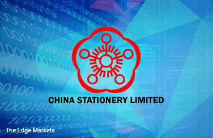 Stock With Momentum: China Stationery