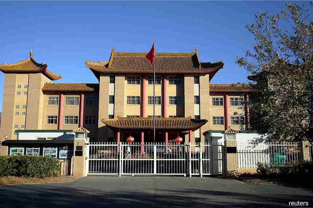 The step 'is another unreasonable and provocative move taken by the Australian side against China', the Chinese embassy in Canberra said in an emailed statement.