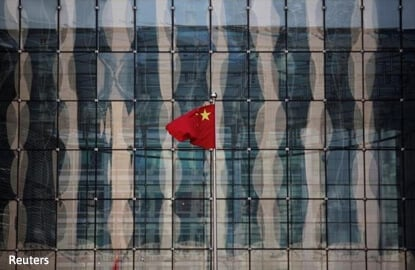 China Construction Bank to set up shop here?