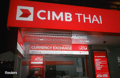 CIMB Thai 3Q net profit surges 81.18%