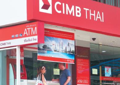 cimbthai_theedgemarkets