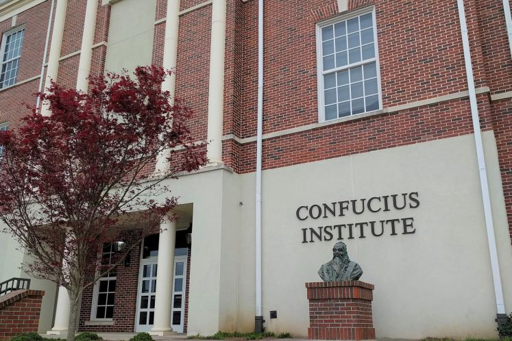 US requires Confucius Institute center to register as foreign mission