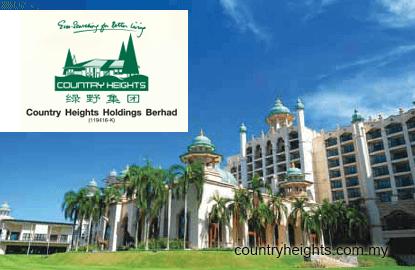 绿野集团重整金马皇宫管理业务