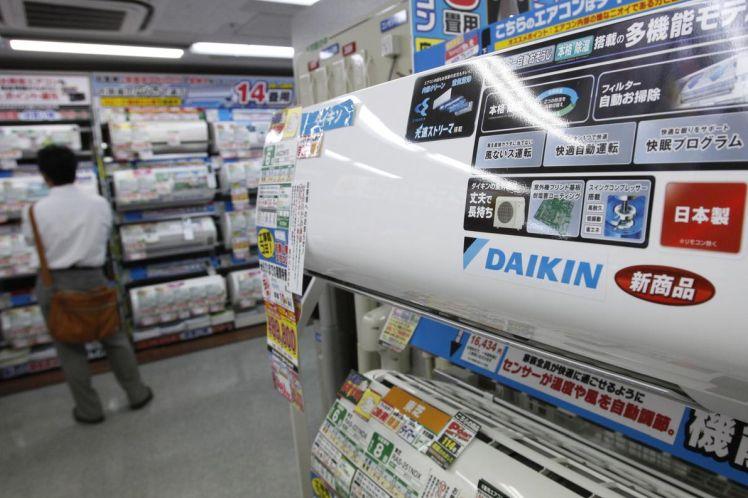 Daikin considering producing anti-virus air purifiers in Malaysia