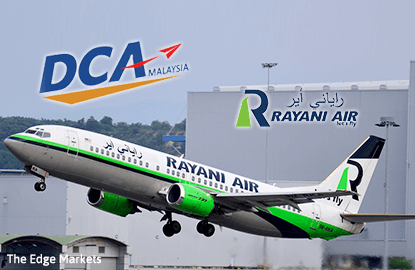 DCA suspends Rayani Air pending inquiry