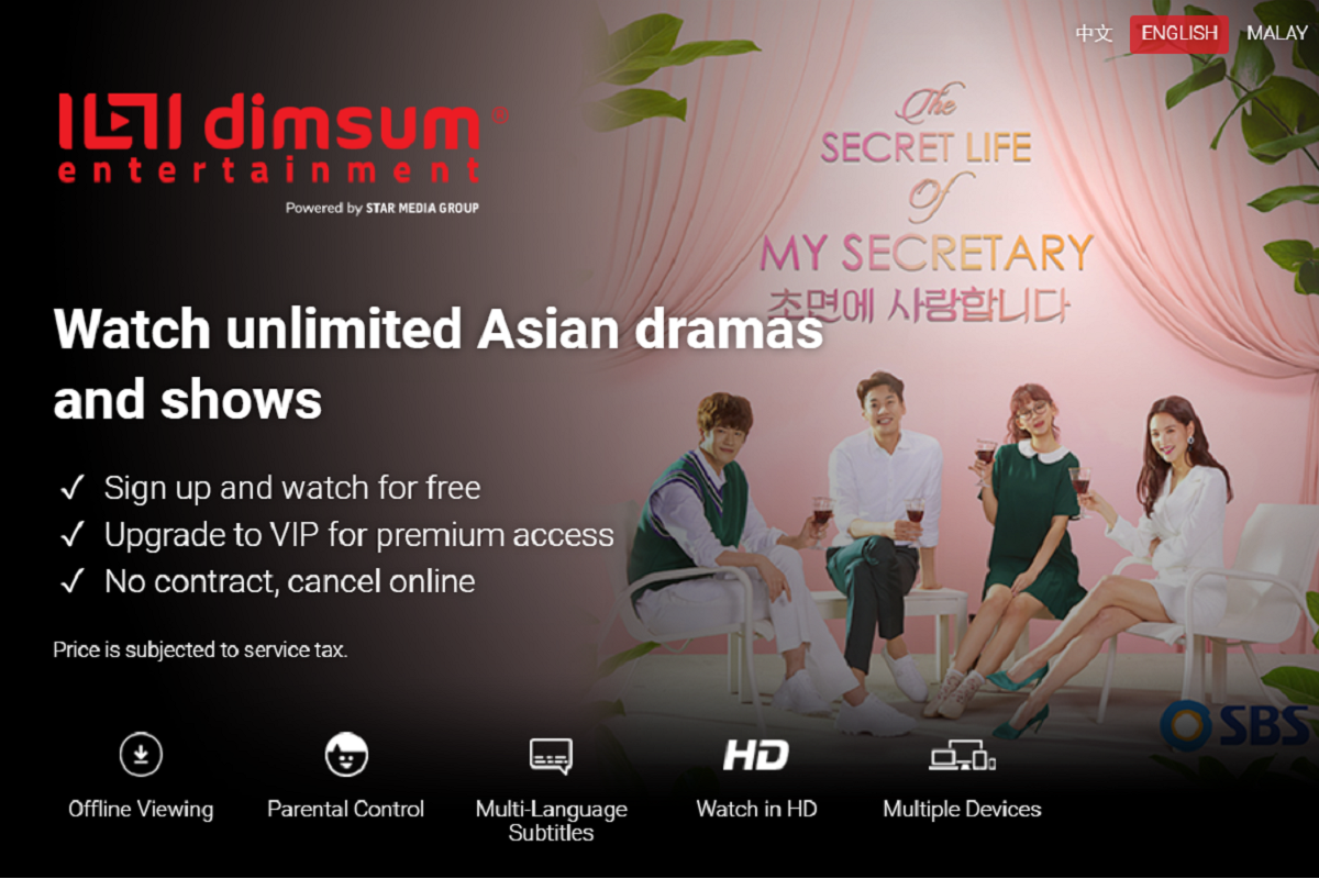 Star Media's video-on-demand service dimsum to cease operation by end-September