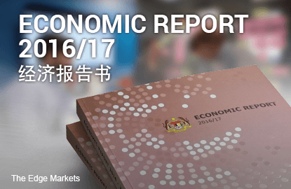 Malaysia's 2017 GDP growth seen at 4% to 5%